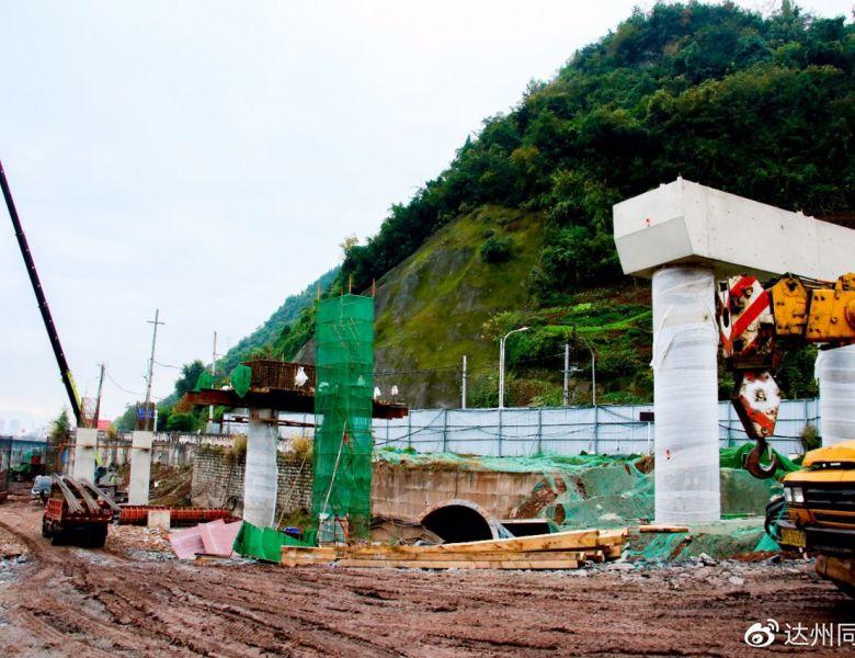 达州市首座分离式立交桥建设提速推进