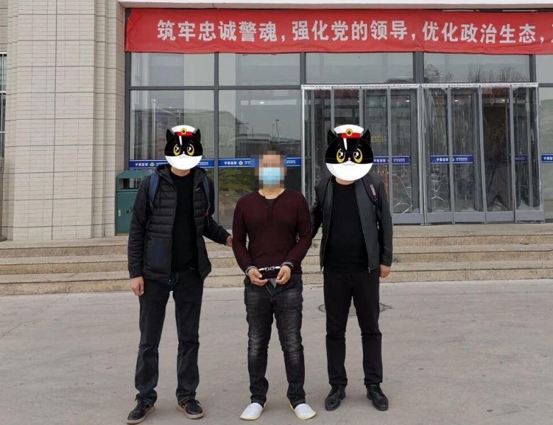 男子投资被骗43万,达川公安千里追逃