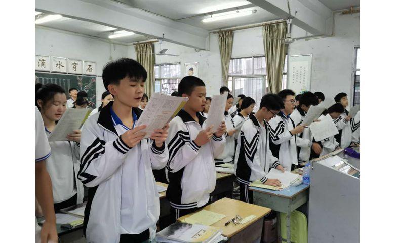 达川中学:最美晨读,培养学生良好的阅读习惯