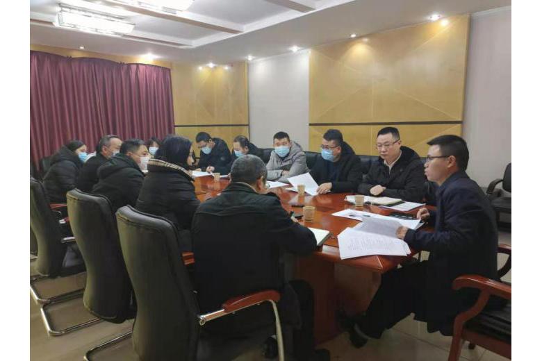 渠县召开市场监管领域疫情防控工作推进会