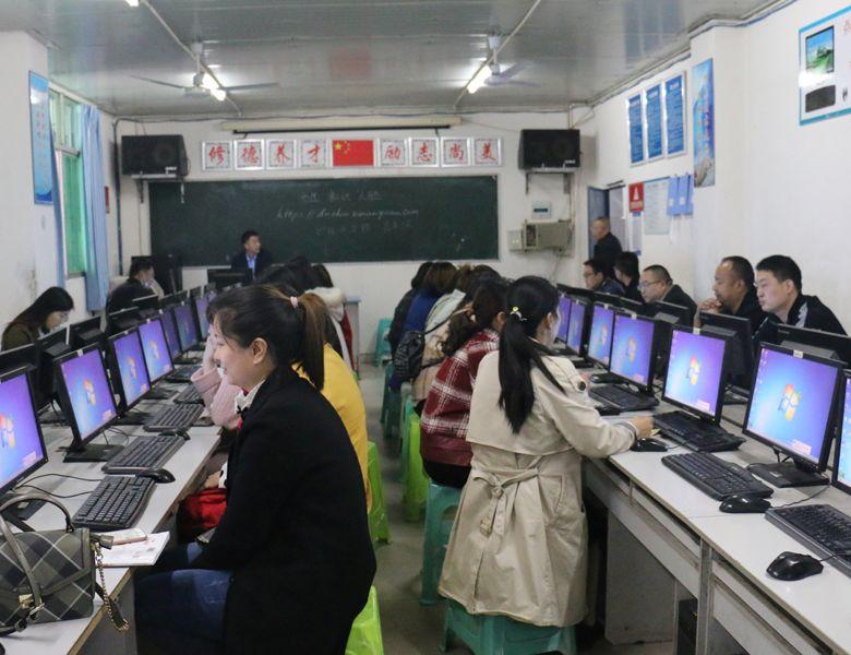 达川中学开展教师网络资源平台应用培训