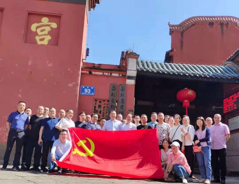 渠县生态环境局开展党史学习教育现场教学活动