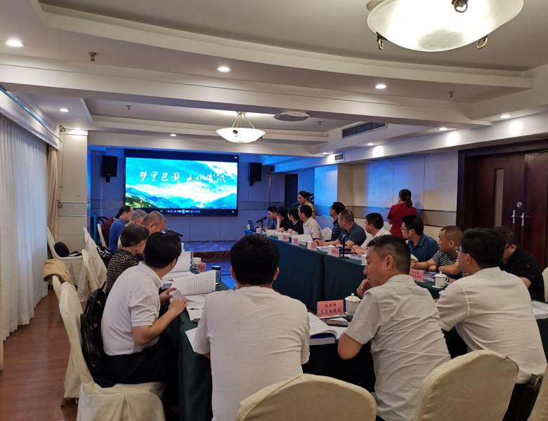 《达州市宣汉县国家生态文明示范县建设 规划(2021-2030年)》通过专家评审
