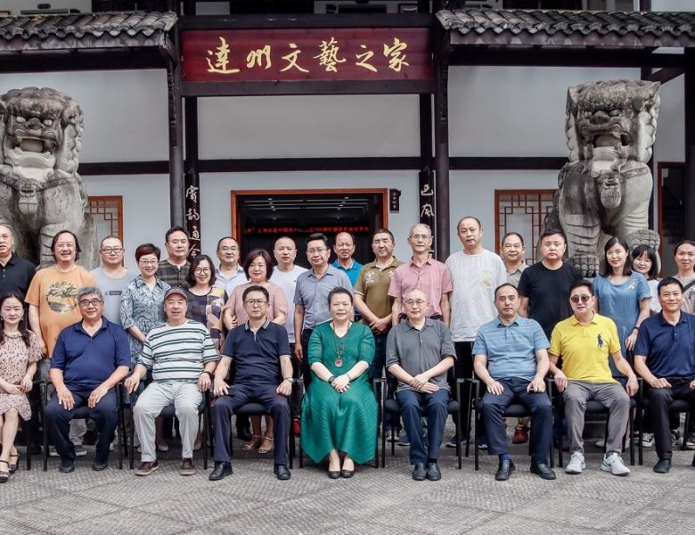 """""""万达开""""三地庆祝中国共产党成立100周年摄影作品交流会"""